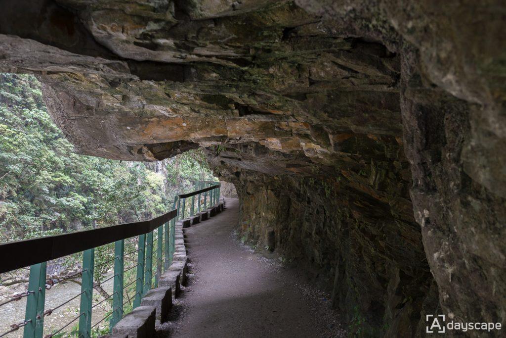 Shakadang Trail 2