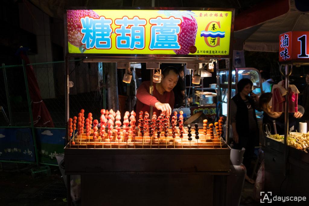 Shilin Night Market 7