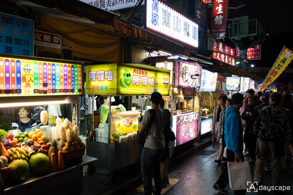 Shilin Night Market 9